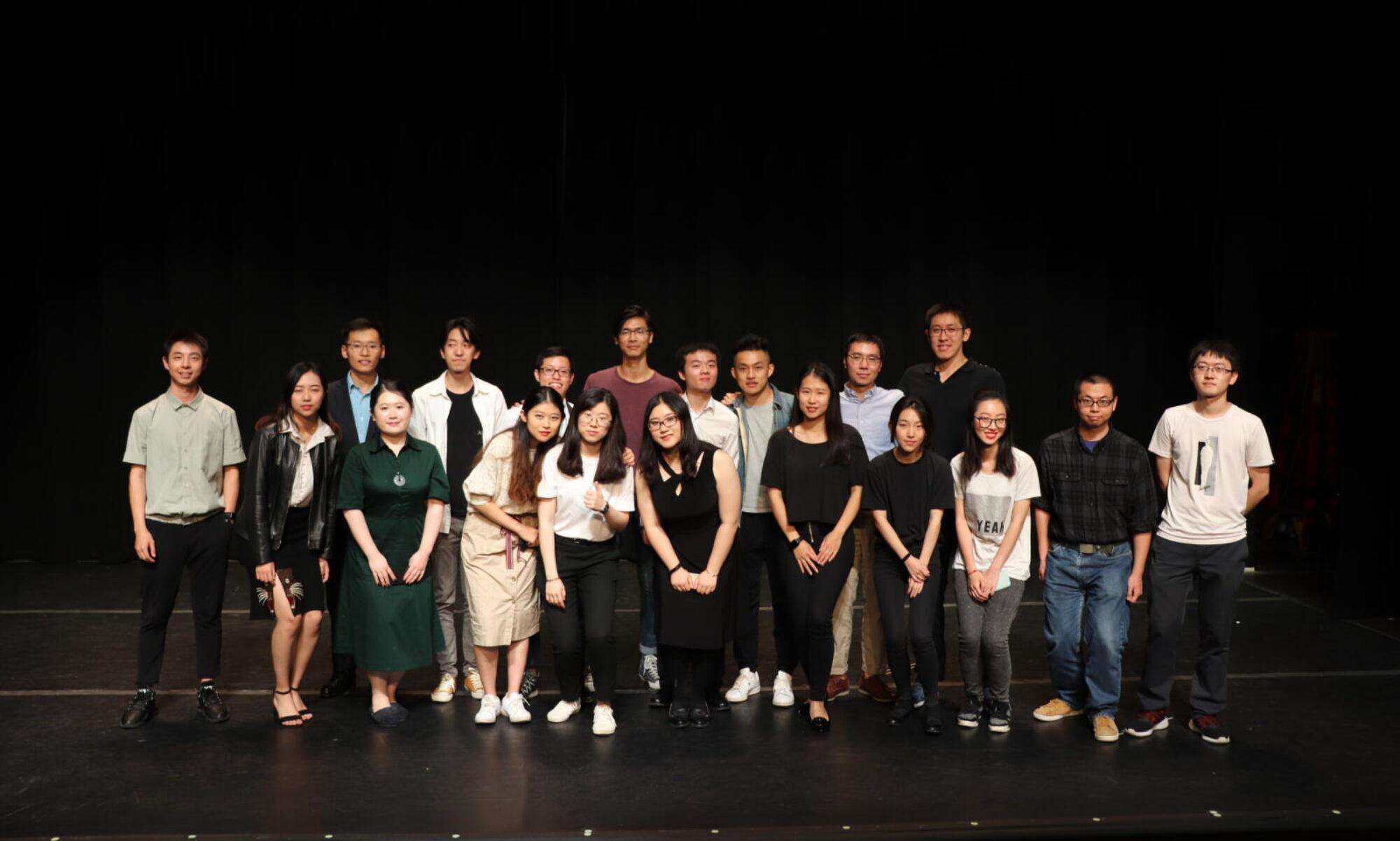 普林斯顿大学中国学生学者联合会